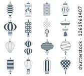 chinese paper lantern... | Shutterstock .eps vector #1261961407
