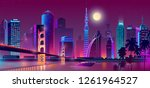 vector concept background with... | Shutterstock .eps vector #1261964527