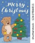 merry christmas. festive card... | Shutterstock .eps vector #1261986811
