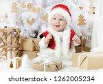 pretty little girl   eight... | Shutterstock . vector #1262005234
