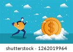 coin money with businessman | Shutterstock .eps vector #1262019964