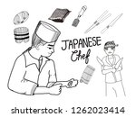 smart japanese chef | Shutterstock .eps vector #1262023414