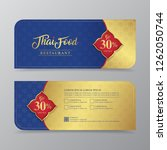 thai food and thai restaurant... | Shutterstock .eps vector #1262050744