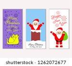 vector illustration of merry... | Shutterstock .eps vector #1262072677