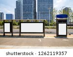 blank mock up of vertical... | Shutterstock . vector #1262119357