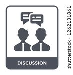 discussion icon vector on white ... | Shutterstock .eps vector #1262131861