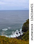 rocky sea shore | Shutterstock . vector #1262166421