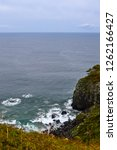 rocky sea shore | Shutterstock . vector #1262166427