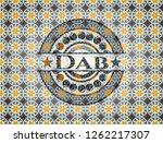 dab arabesque badge. arabic... | Shutterstock .eps vector #1262217307