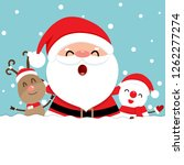 holiday christmas greeting card ... | Shutterstock .eps vector #1262277274