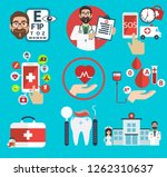 flat medical icons concept set... | Shutterstock .eps vector #1262310637