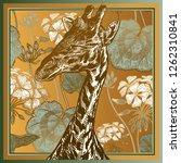 head african giraffe close up... | Shutterstock .eps vector #1262310841