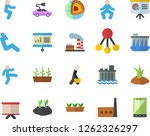 color flat icon set planting... | Shutterstock .eps vector #1262326297