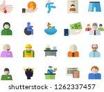 color flat icon set calculator... | Shutterstock .eps vector #1262337457