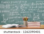 antique back to school... | Shutterstock . vector #1262390401