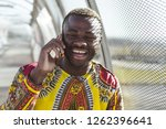 african businessman with... | Shutterstock . vector #1262396641