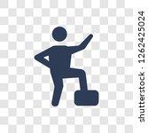 proud human icon. trendy proud... | Shutterstock .eps vector #1262425024