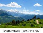 mountain landscape. spring... | Shutterstock . vector #1262441737