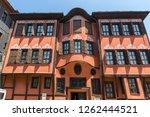 plovdiv  bulgaria   july 5 ... | Shutterstock . vector #1262444521