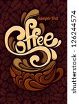 coffee design template | Shutterstock .eps vector #126244574