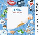 dental services dentistry... | Shutterstock .eps vector #1262458081