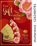 gift voucher template for...   Shutterstock .eps vector #1262484781