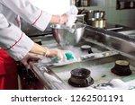 sanitary day in the restaurant. ...   Shutterstock . vector #1262501191