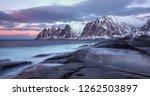 winter panoramic view to... | Shutterstock . vector #1262503897