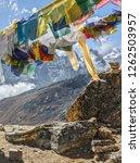 gokyo  nepal   october 19  2012 ... | Shutterstock . vector #1262503957