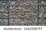 natural stone gabion | Shutterstock . vector #1262538757