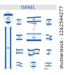 israel flag collection. flat... | Shutterstock .eps vector #1262544277