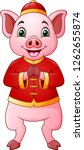 cartoon pig with traditional...   Shutterstock .eps vector #1262655874