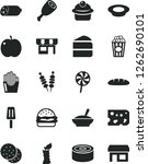 solid black vector icon set  ... | Shutterstock .eps vector #1262690101