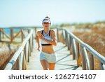 healthy sports woman in sport...   Shutterstock . vector #1262714107