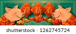 cute piggy holding gold ingot... | Shutterstock .eps vector #1262745724