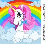 cartoon white pony unicorn head ... | Shutterstock .eps vector #1262835931