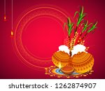 south indian festival pongal... | Shutterstock .eps vector #1262874907