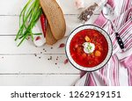 traditional ukrainian russian... | Shutterstock . vector #1262919151