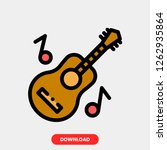 guitar concept line icon....