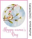 watercolor spring premade card... | Shutterstock . vector #1262949391