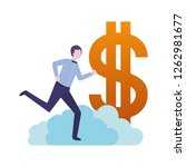 businessman with dollar sign... | Shutterstock .eps vector #1262981677