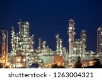 twilight scene of oil refinery... | Shutterstock . vector #1263004321