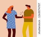 illustration of men and women... | Shutterstock .eps vector #1263074707
