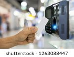 finger print and key card scan... | Shutterstock . vector #1263088447