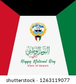 kuwait national day ... | Shutterstock .eps vector #1263119077