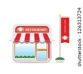 restaurant icon | Shutterstock .eps vector #126313724