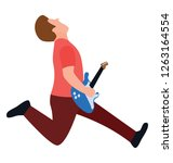flat character  male artist | Shutterstock .eps vector #1263164554