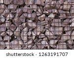 texture welded gabions | Shutterstock . vector #1263191707