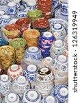beijing jan.26. antique... | Shutterstock . vector #126319949