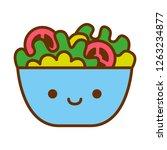 vector cartoon cute salad bowl... | Shutterstock .eps vector #1263234877